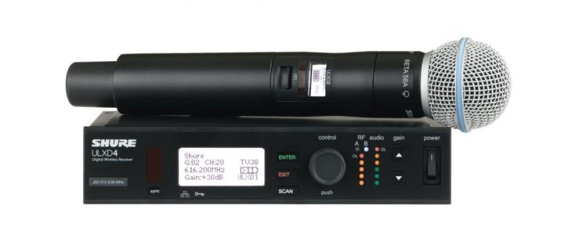 Радиосистема ULXP4 с микрофоном SHURE BETA 58A